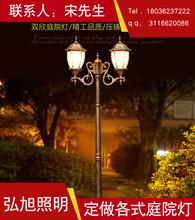 扬州弘旭照明生产户外庭院灯别墅花园灯道路灯欧式复古高杆灯