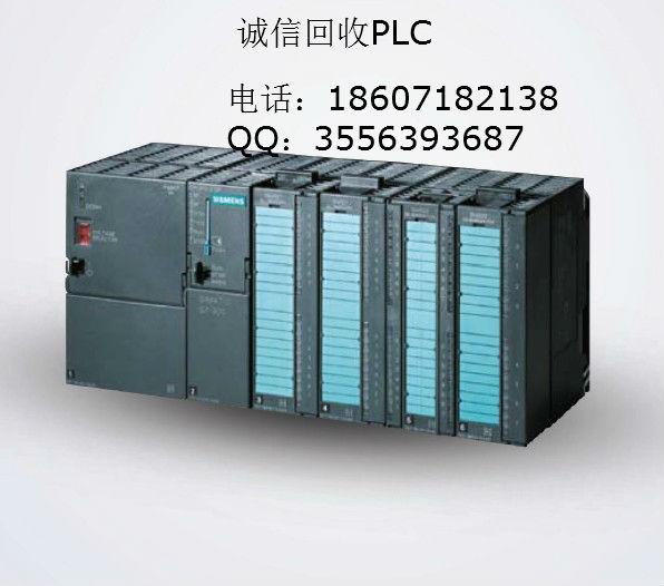 求购西门子315和318系列cpu和6DD板子