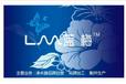 蓝梅电器贴牌净水器价格办公室RO纯水机净饮一体机生产厂家