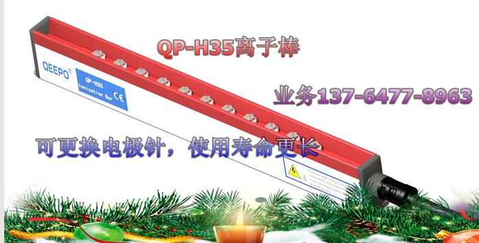 供应PVB太阳能背板膜流延机静电消除器