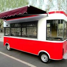 多功能小吃车电动四轮房车移动美食车早餐快餐车麻辣烫油炸铁板车热饮奶茶车