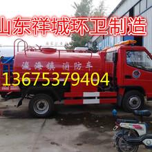 北京市大兴区小型消防车多少钱一辆