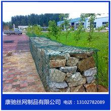 格宾石笼网吉林格宾防护网施工方法河北石笼网厂家