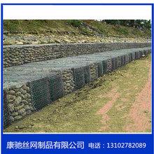 装石头包塑石笼网铁丝石笼网厂家绿色格宾网