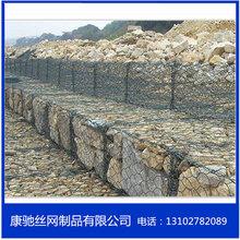 加筋石笼网全国生态格宾网绿色石笼网厂家