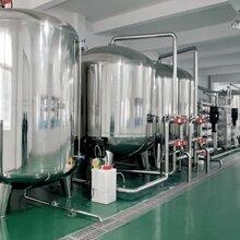 多功能果汁生产线图片