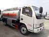 5吨八吨油罐车/加油车