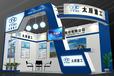 新疆展览公司专业的一体化服务公司