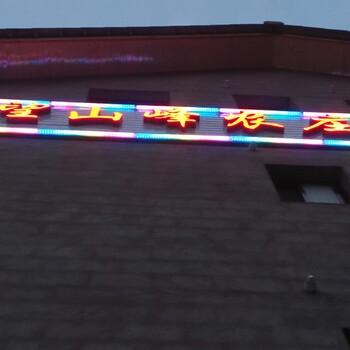 神农架木鱼镇夏季特色餐饮住宿