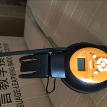 专供河北省保定学院专用红外双频点加调频两用耳机!图片