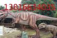 仿真恐龙出租大象雨屋大型设备出租公司