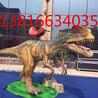 恐龙展览恐龙出租