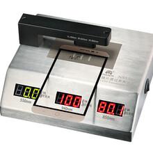 IR油墨穿透率检测仪NS550D图片