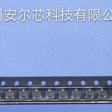 音響用微功耗磁控開關AR251霍爾元件圖片