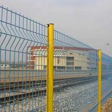 供应品种最全的小区护栏网框架护栏网桃型柱护栏网三角折弯隔离栅安邦五金制品