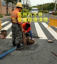 常熟市化粪池抽粪抽隔油池污水管道疏通