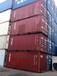 上海士乾二手集装箱,质量好,价格低,废旧6米,12米货柜,二手货柜