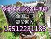 """桐城电缆回收-桐城""""成吨""""计算---电缆回收价格"""