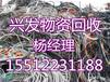 承德电缆回收承德废旧电缆回收价格-发展势头-迅猛!