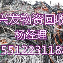 宣城废旧电缆回收+随时上门