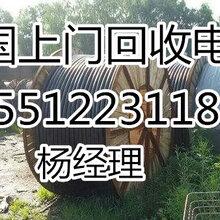 蚌埠废旧电缆回收<今日>蚌埠电缆回收