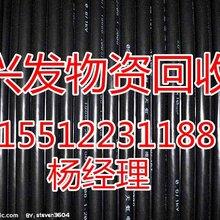 淮南电缆回收价格(淮南电缆回收)旧电缆每米价格、报价