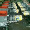 厂家现货供应300300星型卸灰阀
