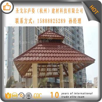 北京蛭石金属瓦、彩石瓦经销商—抗御地震