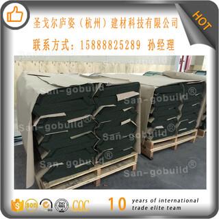 台州供应彩石金属瓦丨筒瓦工厂电话《钢结构屋面专用瓦》图片3