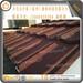 宁波供应金属彩石瓦、玻纤沥青瓦厂家158-8882-5289《出口质量》