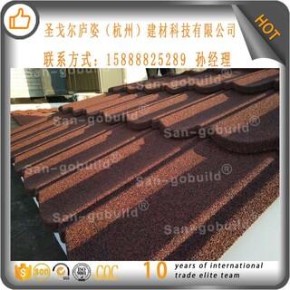 台州供应彩石金属瓦丨筒瓦工厂电话《钢结构屋面专用瓦》图片1