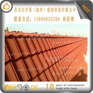 台州供应彩石金属瓦丨筒瓦工厂电话《钢结构屋面专用瓦》图片2
