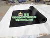 广东省佛山市配电室专业绝缘橡胶板专业生产厂家