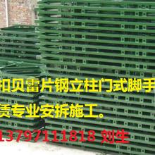 兴义钢支撑贝雷片碗扣工字钢630钢立柱租赁专业安装
