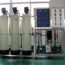 直销1T/L软化水设备