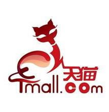 天猫商城阿里巴巴速卖通英文品牌授权数码配件服装箱包商标转让注册