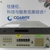 美國安捷倫/AgilentN6700B等你來購N6700B直流電源