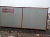 合肥住人集装箱活动房出租出售,A级防火,环保材料