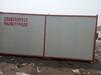 合肥住人集装箱活动房、集装箱办公室、集装箱卫生间