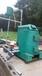养殖场升温锅炉环保养殖场取暖供暖锅炉