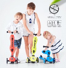 儿童滑板车价格最新零售价格/批发价格/专卖店