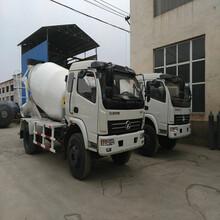 水泥混凝土运输罐车5方水泥搅拌车6方小型混凝土搅拌车