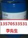 ?#36153;?#19993;烯酸水性玻璃烤漆密着剂玻璃漆耐酒精助剂