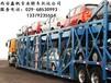 西安到杭州小轎車托運,西安到杭州汽車托運公司