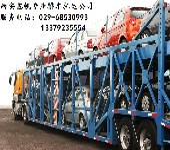 西安到杭州小轿车托运汽车托运公司,西安鑫帆