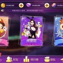 手机H5棋牌游戏斗牛棋牌游戏app开发