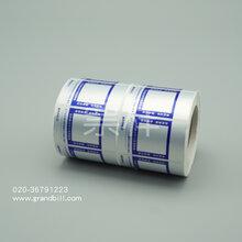 不干胶印刷厂家定做卷式不干胶标签100100条码贴纸6440