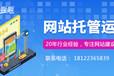 广州顶呱呱解读网站运营之初面临的问题
