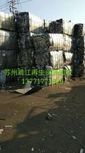 錦溪廢鋁廢鐵不銹鋼回收中心圖片