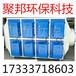 光解催化环保设备等离子净化器环保设备除臭设备光氧净化器